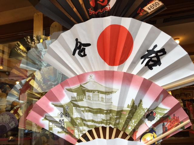 Japanese hand fan
