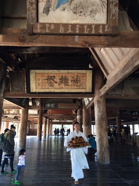 Senjokaku ceiling