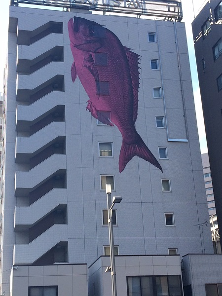 Building at Tsukiji